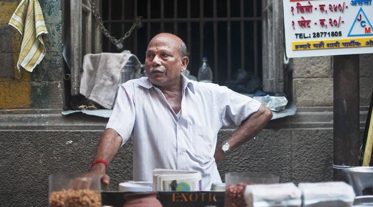 Diamond trader guide - Jain Chhappan Masala