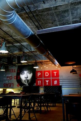 PDT Interior 2