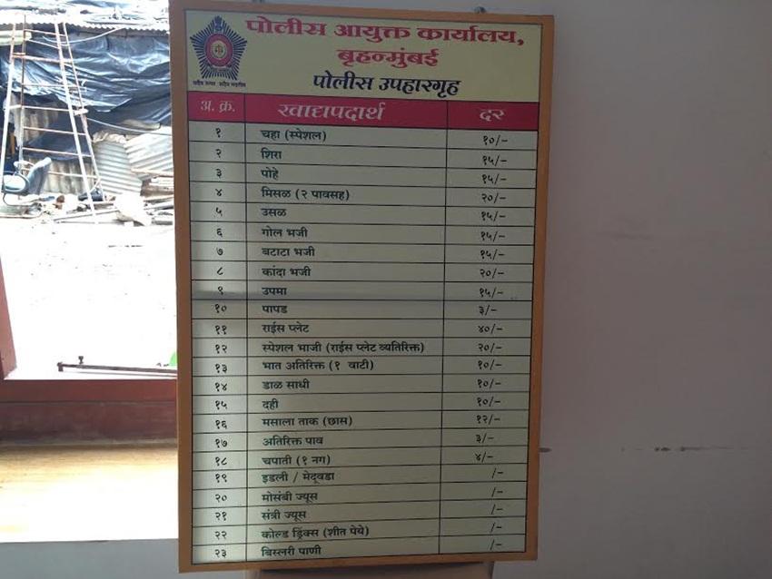 cst canteen menu